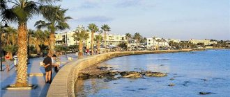 Город Пафос на кипре