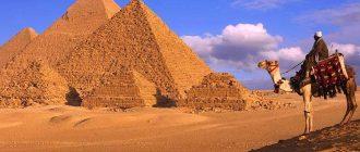 когда выбрать отдых в Египте